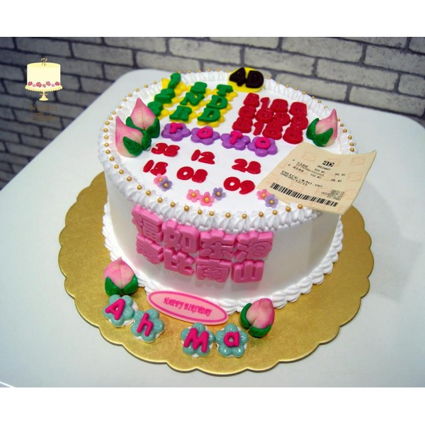 4d, ToTo and peaches theme cream cake