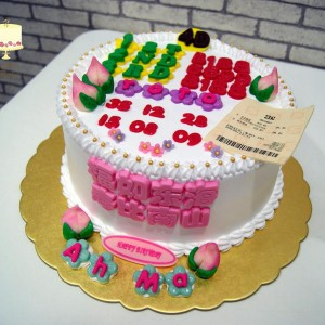 4d, ToTo and peaches theme cream cake